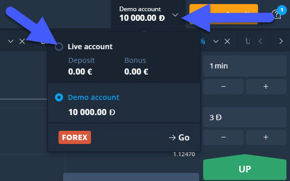 OlympTrade From demo to real account